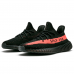 Унисекс Adidas Yeezy Boost Sply 350 V2 Black/Solar Red