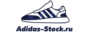 Adidas-Stock - Outlet кроссовок Адидас